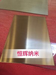 金属自干防指纹油