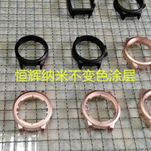 电镀层防指纹油供应商